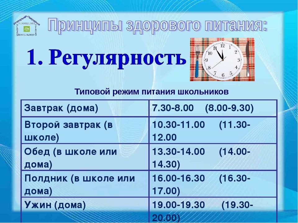 Режим сна и бодрствования новорожденного ребенка, таблица сна грудного малыша по месяцам - sleep-expert.ru