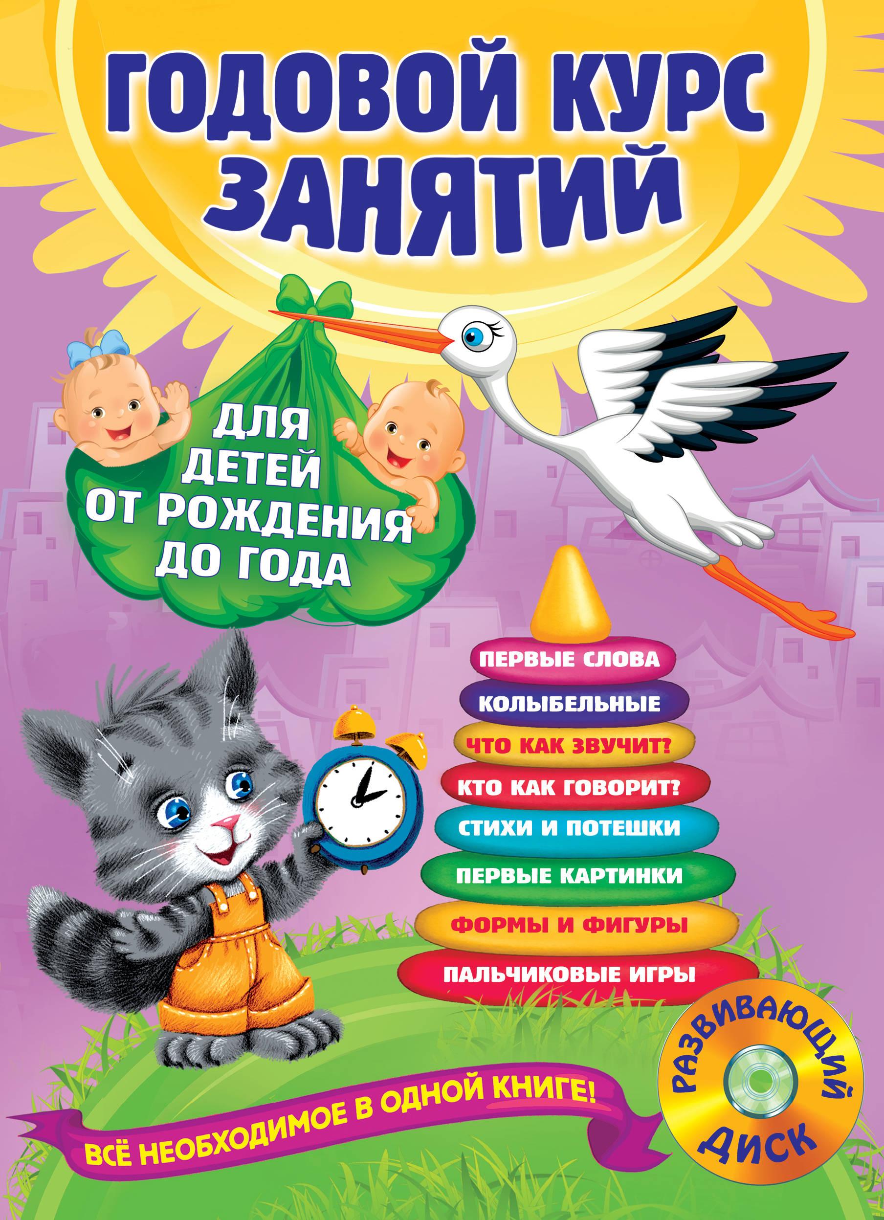 10 лучших книг для детей 2-3 лет ⋆ отзывы и форум 2020. советы родителям