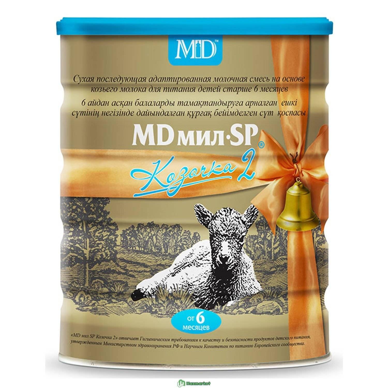 Детская смесь без пальмового масла: список для новорожденных, молочная смесь на козьем молоке, рейтинг лучших и гипоаллергенные смеси