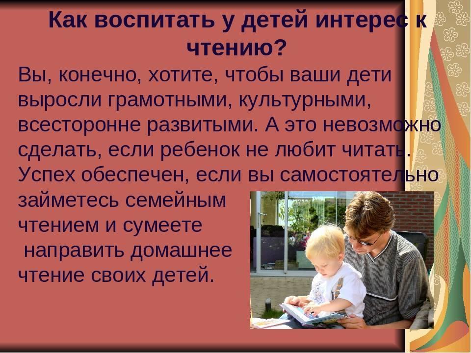 Из мальчика в настоящего мужчину: 13 советов психолога, как воспитывать сына без отца