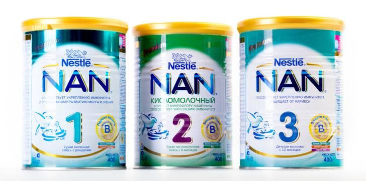 Лучшие молочные смеси для новорожденных - рейтинг 2020
