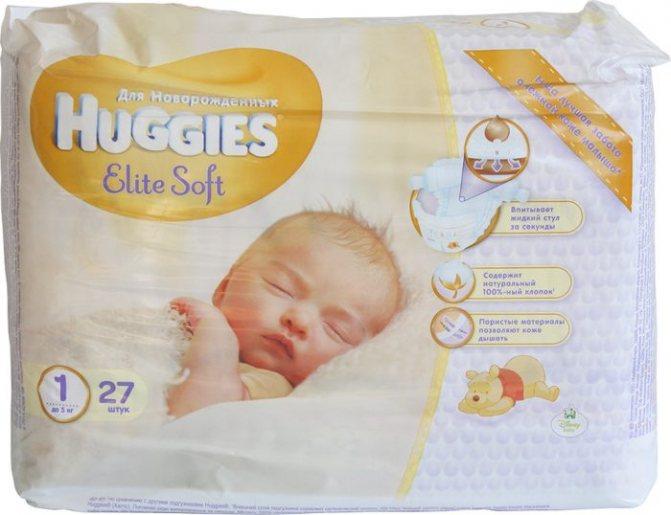 Какие подгузники для новорожденного выбрать— критерии выбора и рейтинг