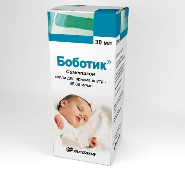 Колики у новорожденного. как помочь малышу? ~ блог о детях