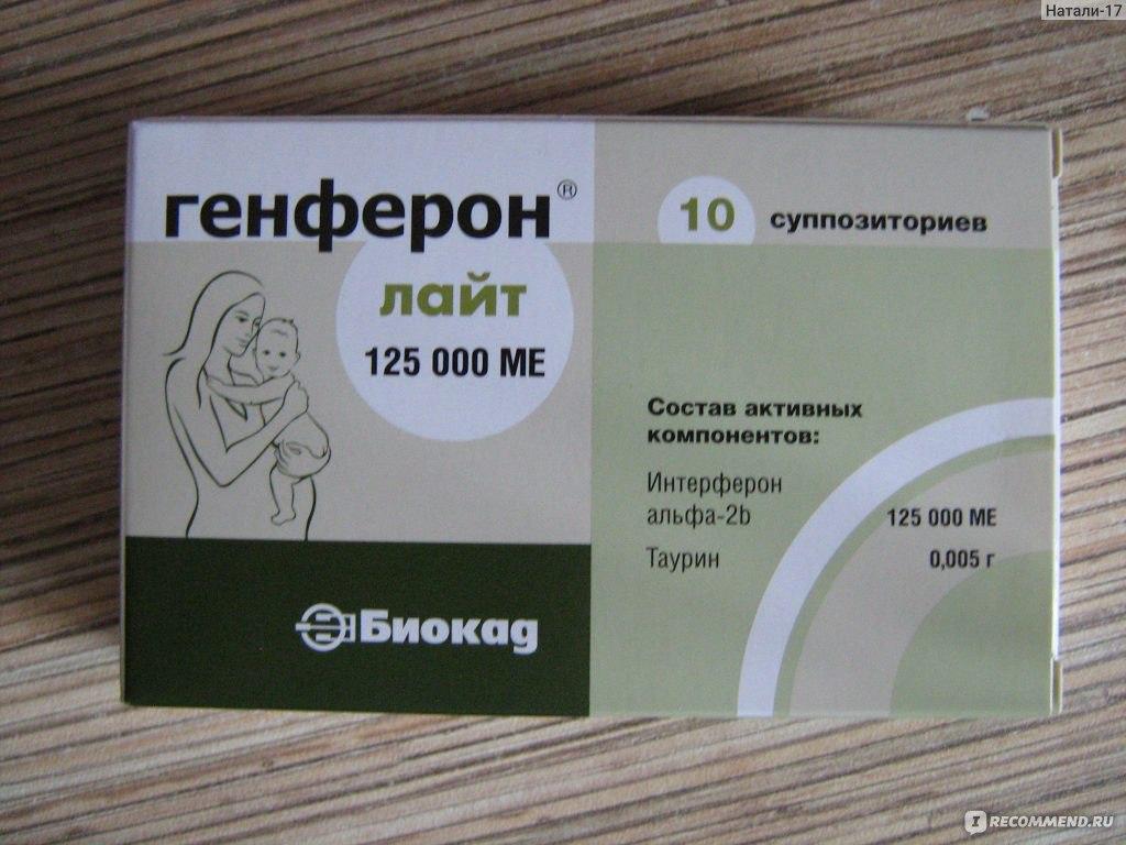 Доктор комаровский о препаратах при орви для детей: лучшие средство, нужно ли давать