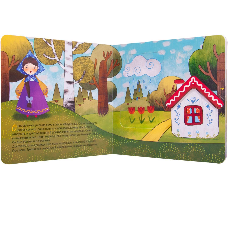 Сказка как интерактивная форма развития речи и воспитания детей | контент-платформа pandia.ru