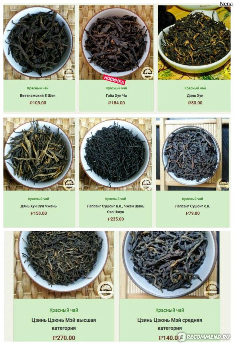 «чайная церемония» для детей — когда и какой чай можно давать ребенку