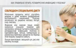 У ребёнка понос и температура 37 | медик03