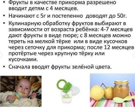 Персики детям: с какого возраста давать, бывает ли аллергия
