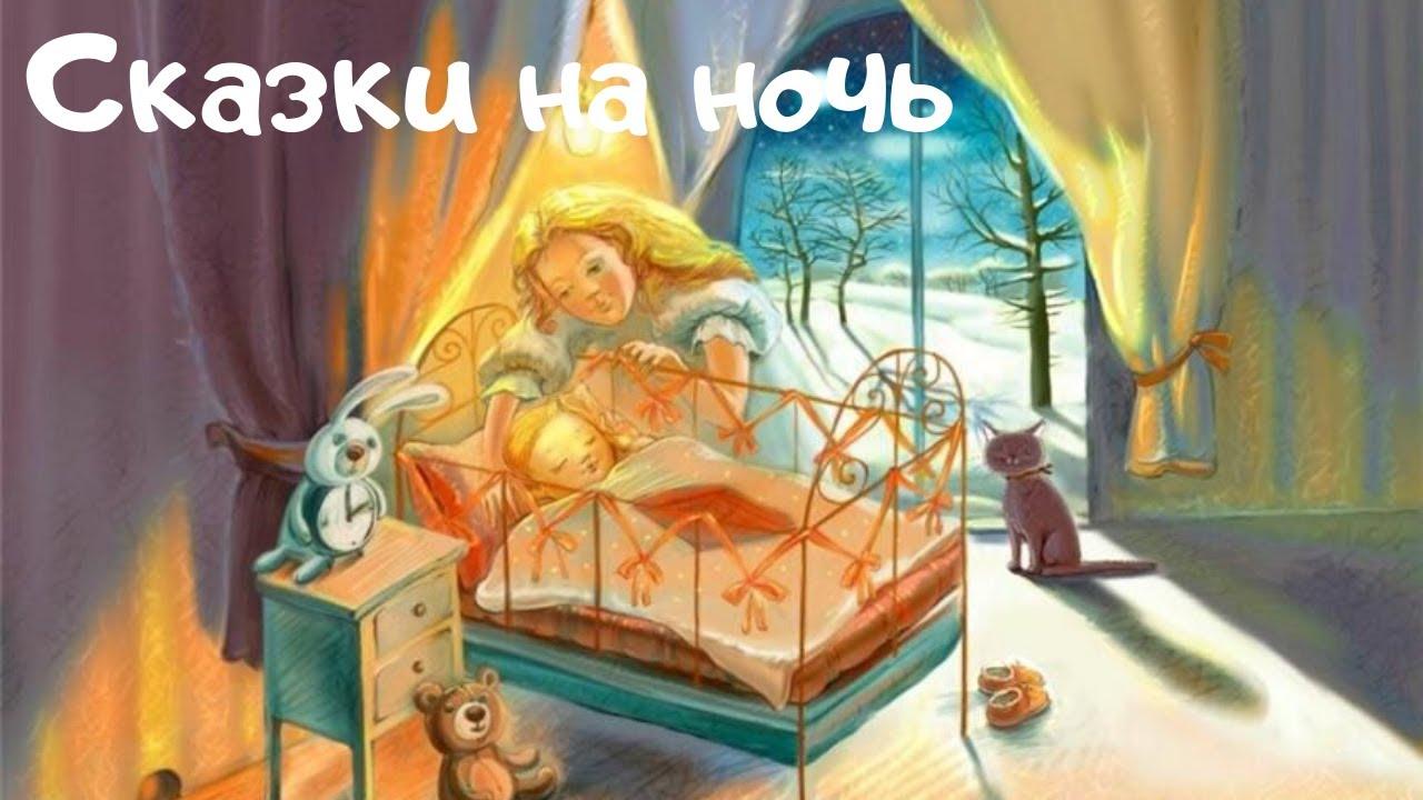 Ритуалы перед сном для детей — как правильно?