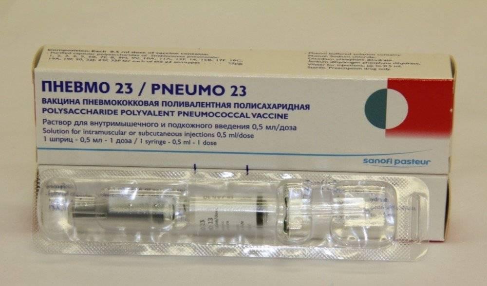 Вакцина от менингококковой инфекции: календарь, побочные эффекты