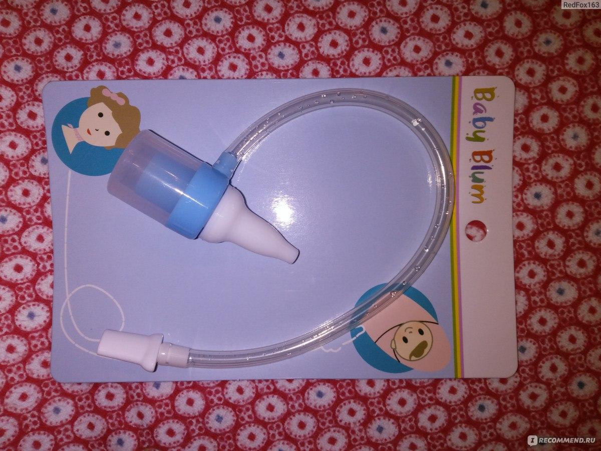 Назальные аспираторы для новорожденных (виды аспираторов и как ими пользоваться)