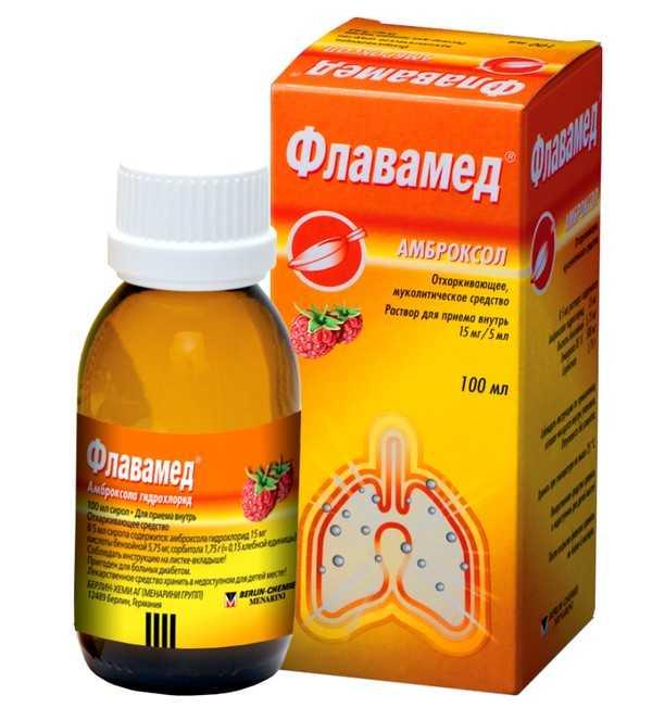 Самые эффективные средства для лечения сухого и влажного кашля у детей до года