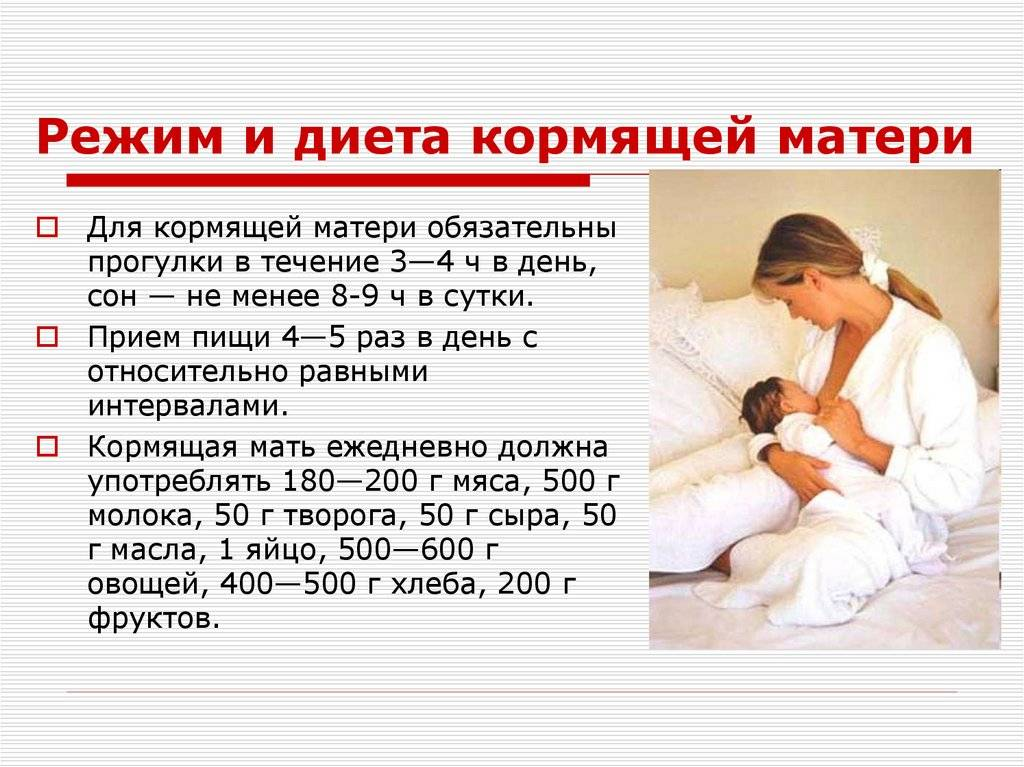 Грудное вскармливание после кесарева сечения / mama66.ru