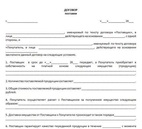Соглашение об использовании персональных данных   сокольский район