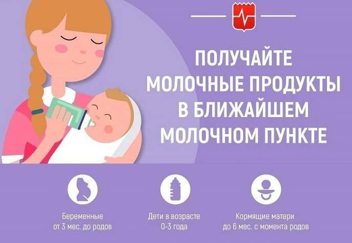 Минздрав поддержал кормящих матерей