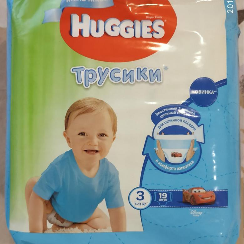Памперсы для мальчиков: вредны ли подгузники, какие изделия лучше выбирать для новорожденных и как правильно их одеть, отзывы об использовании