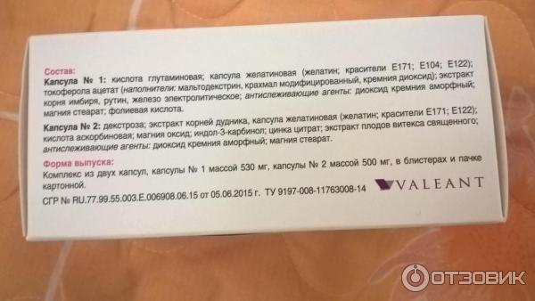 Тайм фактор: инструкция по применению, аналоги и отзывы, цены в аптеках россии. состав тайм-фактора: показания и возможные побочные эффекты, инструкция по применению витаминов тайм фактор побочные