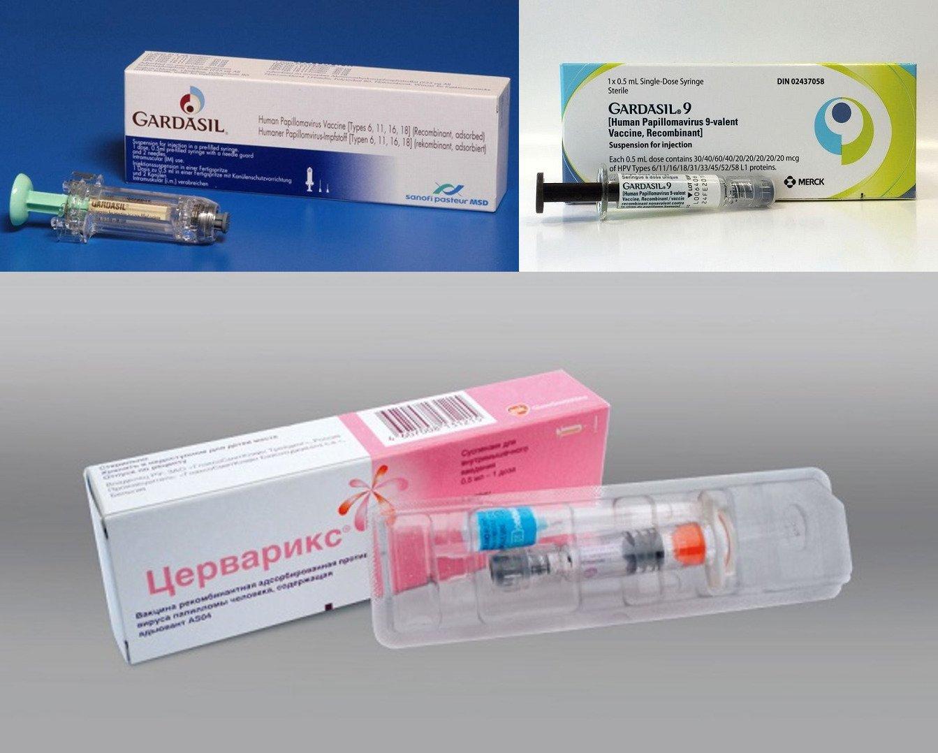 Прививка от впч: в каком возрасте делать, виды вакцин