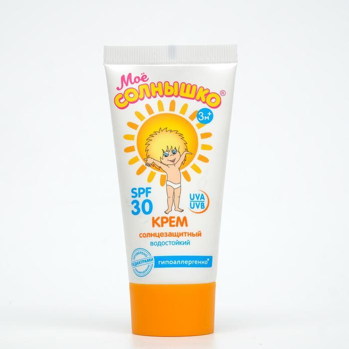 Какой солнцезащитный крем для детей лучше выбрать