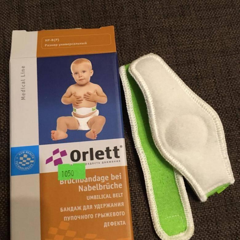 Как одевать бандаж для новорожденных от пупочной грыжи