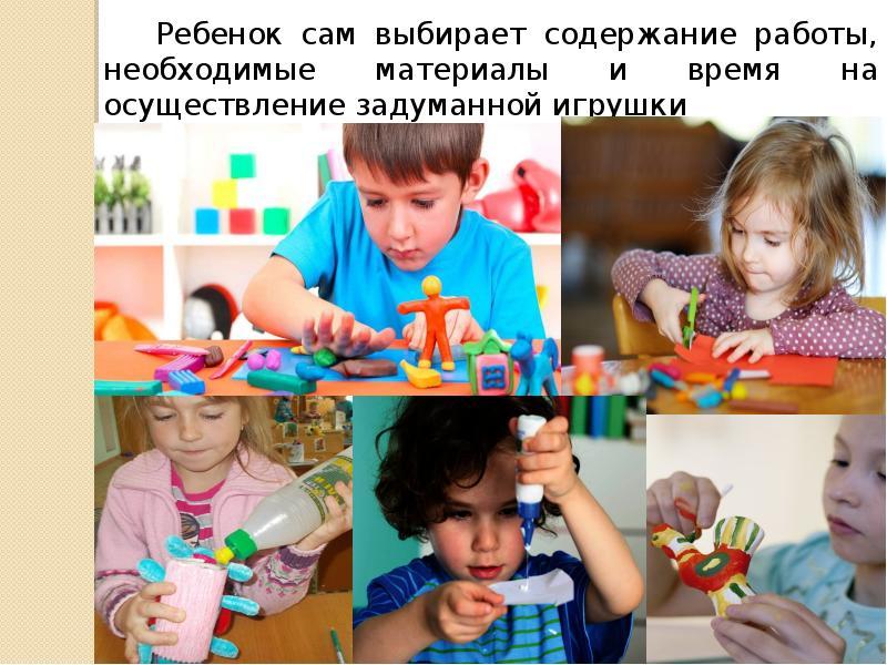 Детские фантазии и их роль в развитии ребенка