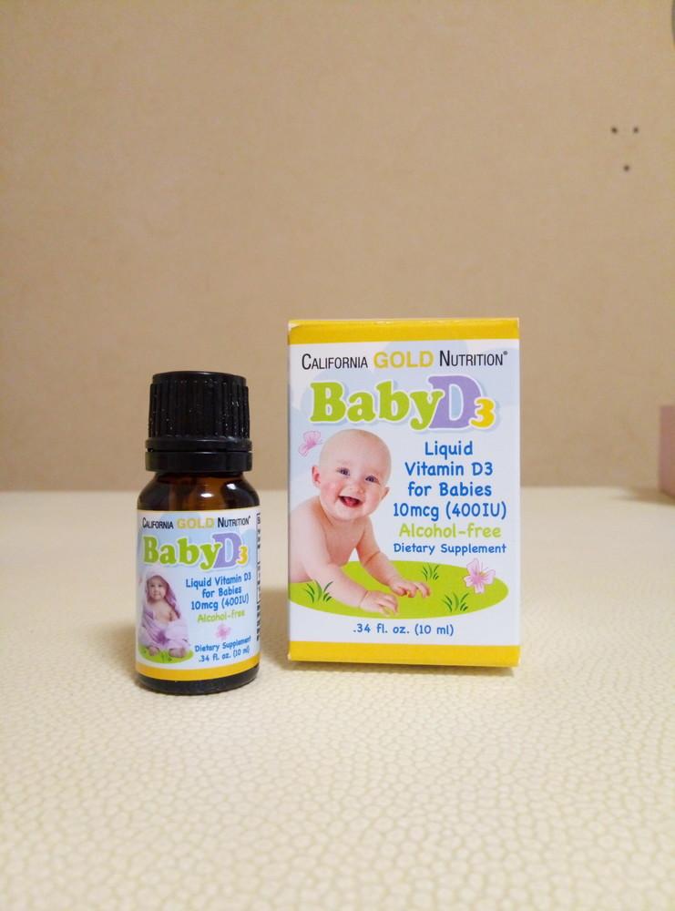 Витамин д3 для новорожденных: нужно ли давать, как принимать