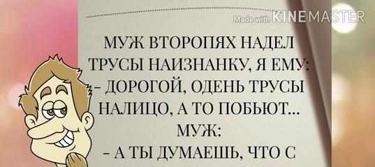 Трусы, плавки или шорты. что надеть русскому мужчине на пляж?