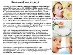 C какого возраста можно давать ребенку шоколад: польза и вред