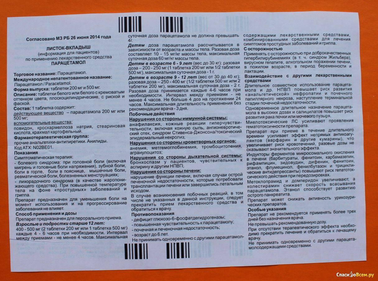 Стопдиар суспензия: инструкция по применению для детей при кишечных расстройствах