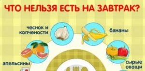 Ребенку что можно кушать при стоматите ребенку