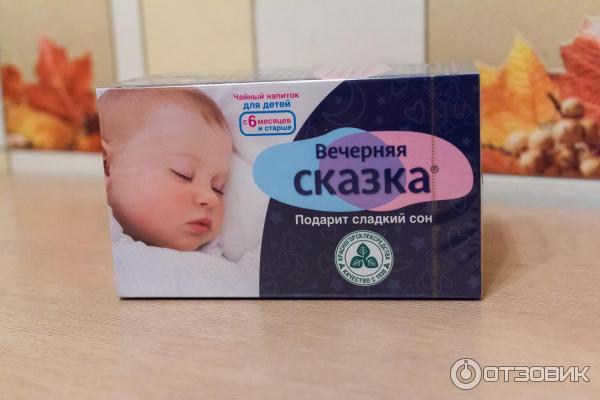 Безопасные и эффективные снотворные препараты для детей