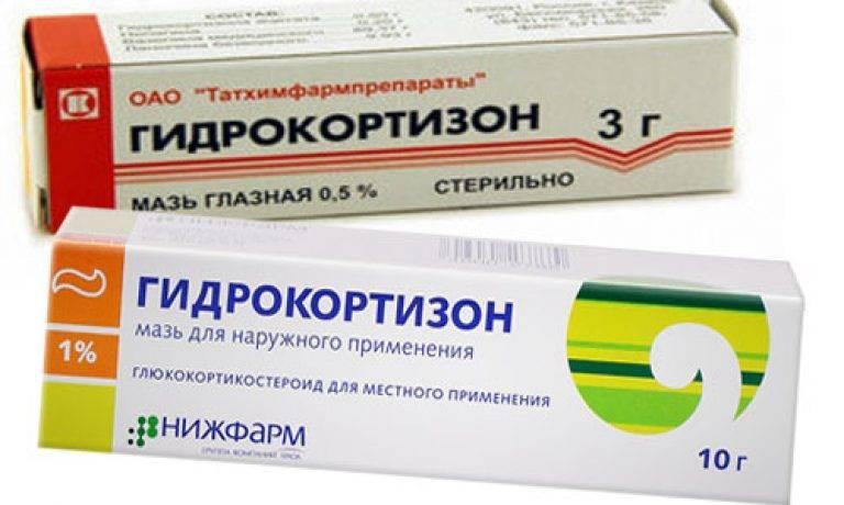 """Мазь """"гидрокортизон"""" для детей: инструкция по применению"""