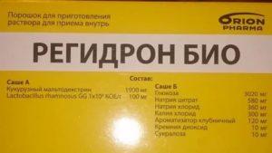 Аналоги регидрона для детей: инструкция по применению отравление.ру аналоги регидрона для детей: инструкция по применению