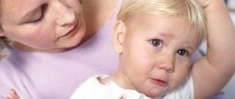 Что нужно делать, если ребенок жалуется на боль в ухе?