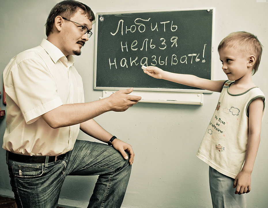 Секреты воспитания счастливого ребенка | 10 важных