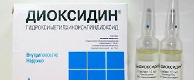 Как капать диоксидин в ухо при отите у детей и взрослых pulmono.ru как капать диоксидин в ухо при отите у детей и взрослых