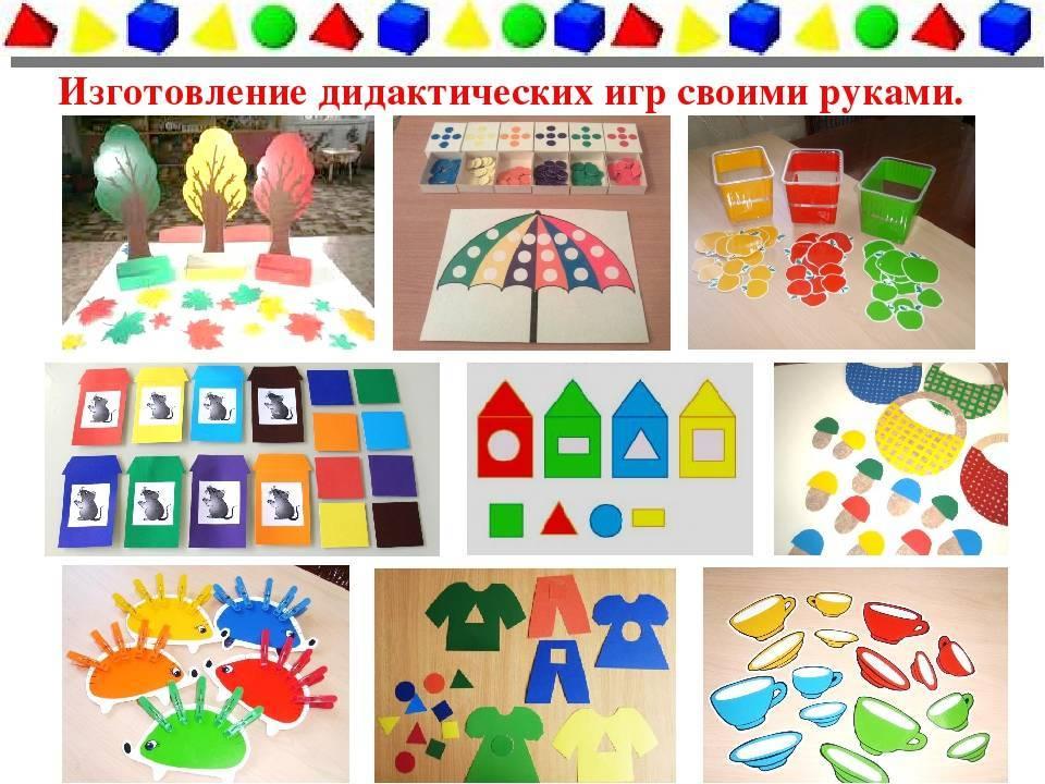 Конспект занятия по сенсорному развитию с использование дидактических игр для детей второй младшей группы. воспитателям детских садов, школьным учителям и педагогам - маам.ру
