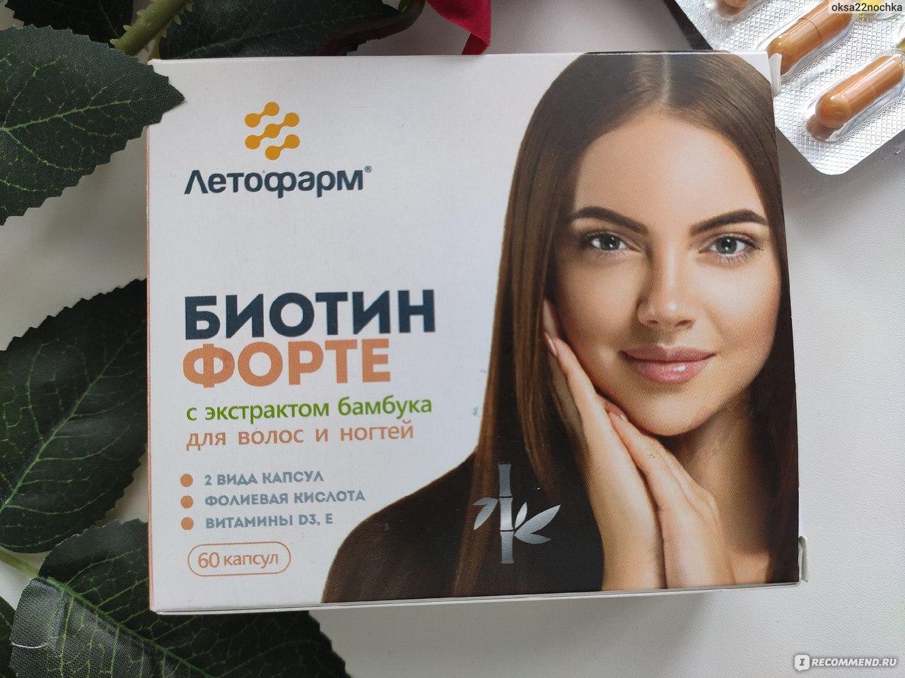 Как выбрать качественные витамины для кожи, волос и ногтей