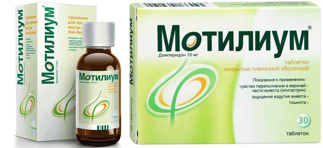 Противорвотные препараты для детей при ротавирусе и отравлении: как принимать в домашних условиях / mama66.ru