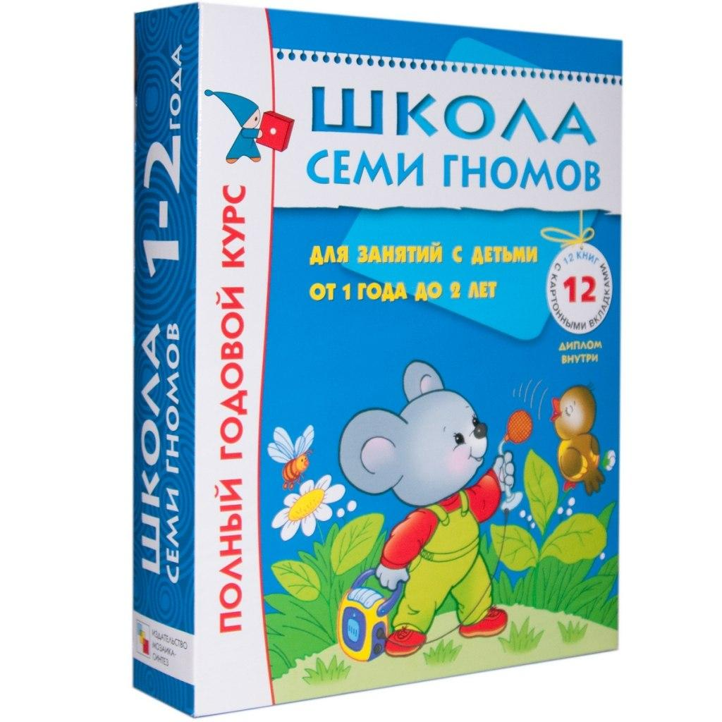 Развивающие книги для детей 3–4 лет: обзор лучших изданий