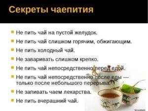 С какого возраста детям можно давать чай, чёрный, зелёный, иван-чай и другие варианты