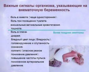 Признаки беременности до задержки месячных: когда проявляются самые первые симптомы на раннем сроке, народные приметы, при цикле в 21 день
