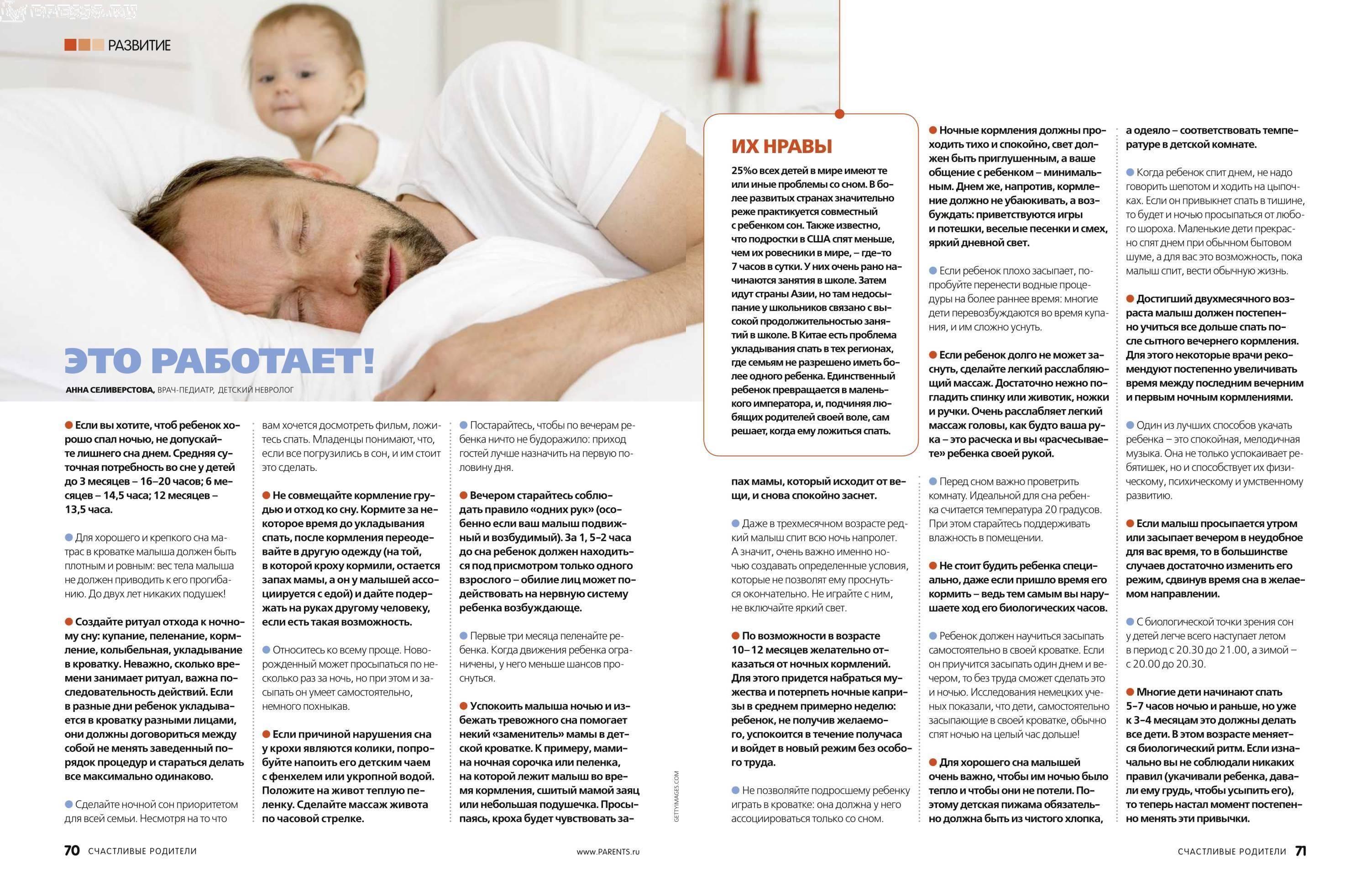 Новорожденный ребенок слишком много спит: стоит ли беспокоиться, каковы нормы сна для младенца?