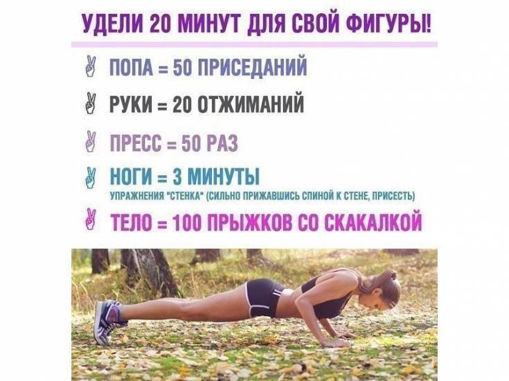 Как похудеть детям в домашних условиях? зарядка по утрам для мальчиков и девочек, комплекс упражнений детской гимнастики