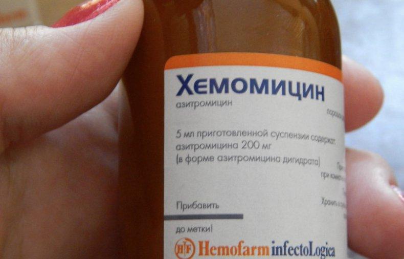 Хемомицин - инструкция по применению, аналоги, отзывы, цена