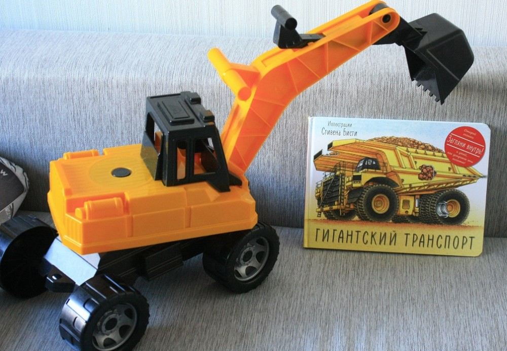 Гигантский транспорт