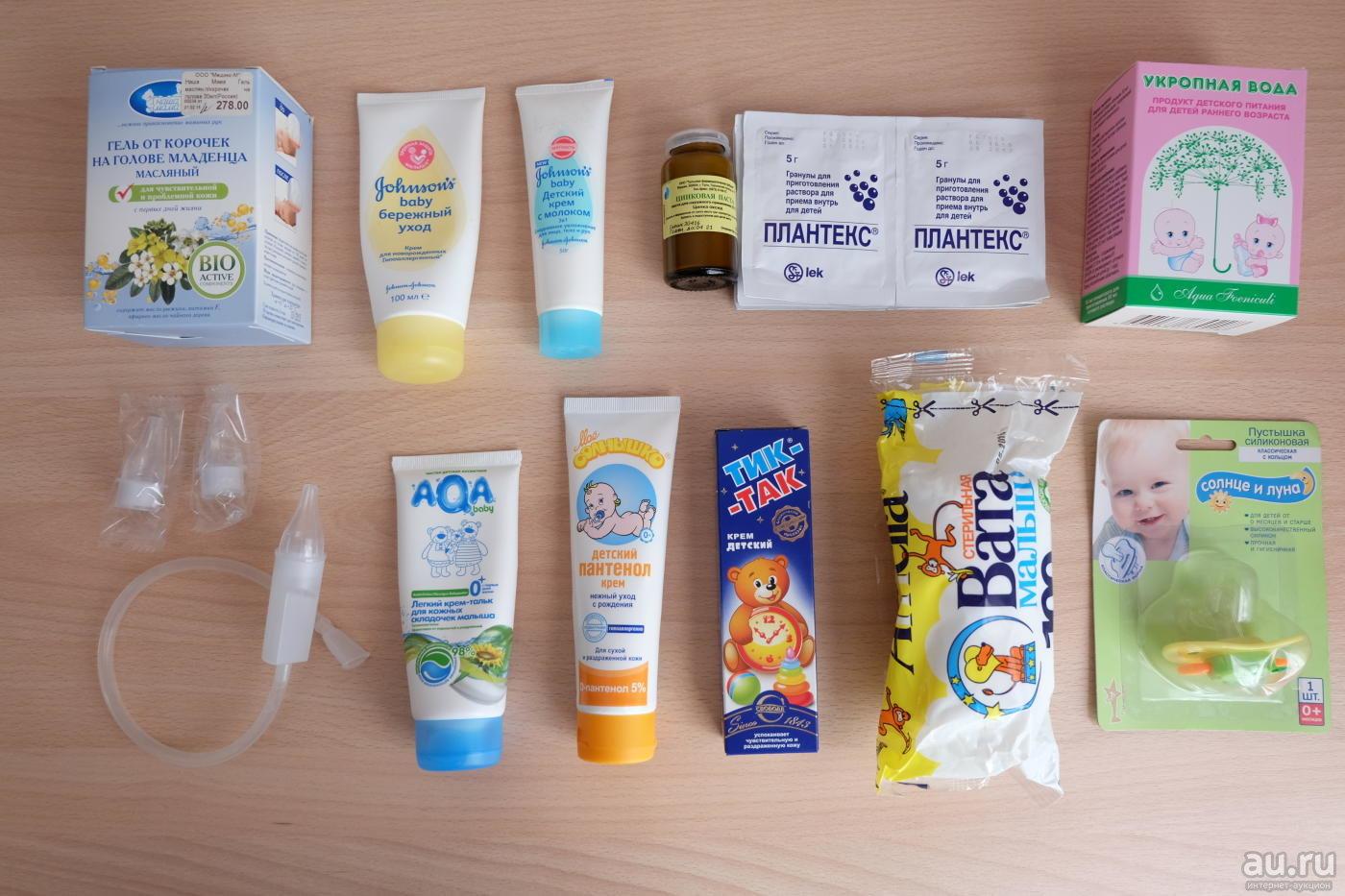 Крем для новорожденных: какие средства для ребенка с первых дней до года, можно ли мазать лицо и носик младенца, нужно ли это делать после купания грудничка?