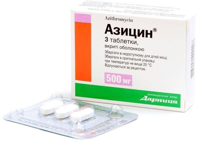 Детские антибиотики широкого спектра действия