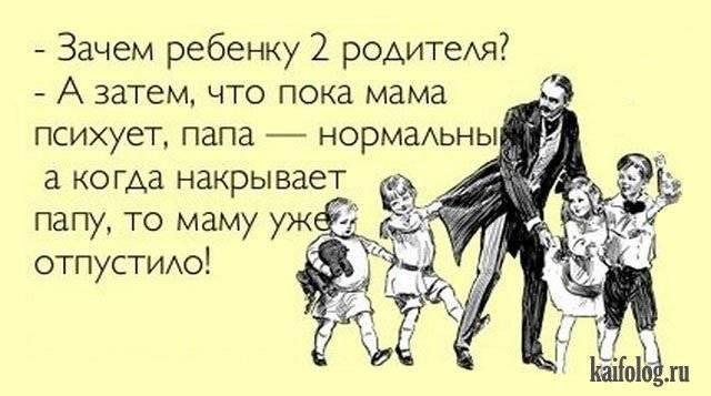 Почему многодетная семья – это печально, а не круто | brodude.ru