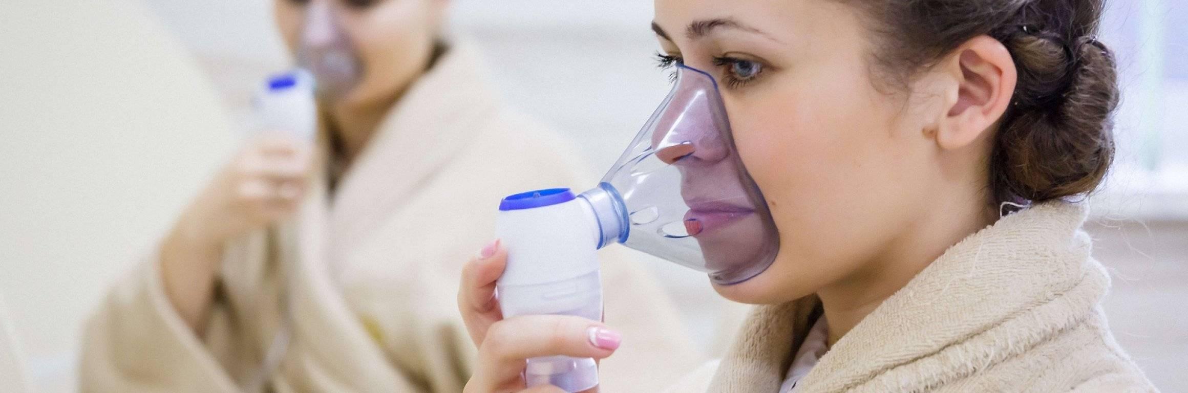 Паровые ингаляции и процедуры с небулайзером при температуре